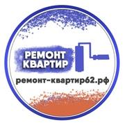 Ремонт и отделка квартир под ключ в Рязани и области